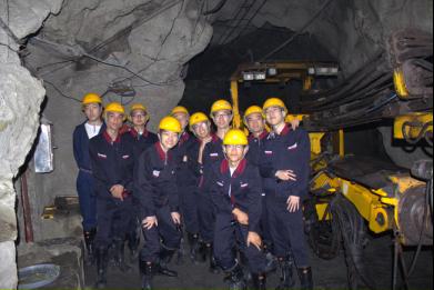 采矿工程专业科普